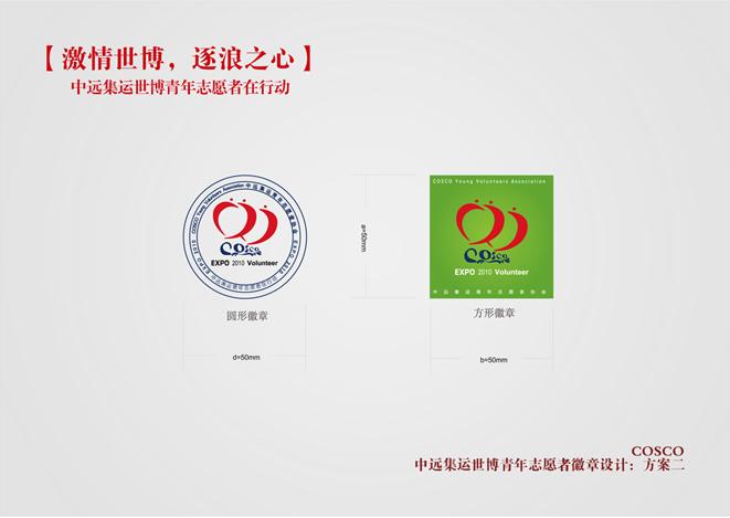 广告公司,广告设计公司,上海vi设计公司,上海设计公司